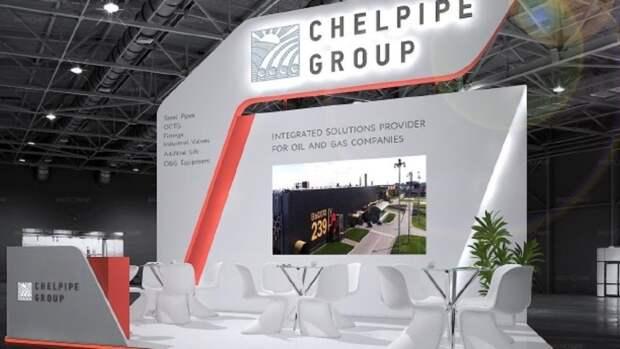 ГК«Римера» принимает участие вмеждународной нефтегазовой выставке EGYPS 2020