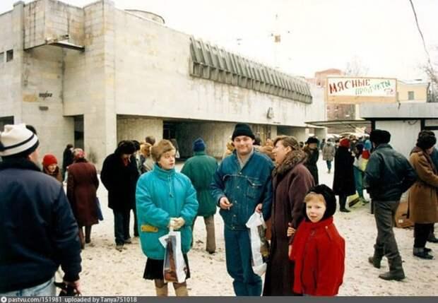 """У метро """"Удельная"""", 1993 год. история, факты, фото"""