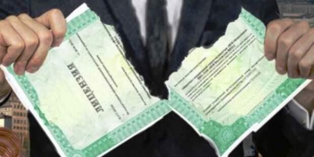Более 30 банков рискуют остаться без лицензии