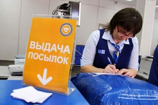 Почта России начнет выдавать товары с AliExpress