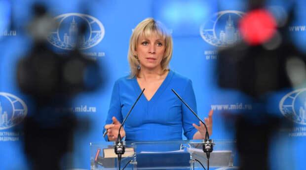 Бьёт «прицельно в сердца»: представитель МИД РФ пошутила о российском «оружии массового поражения»