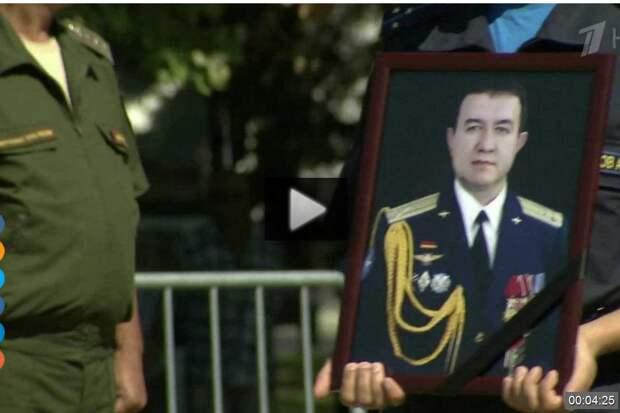 Погибли в Сирии летчики-инструкторы  Ряфагать Хабибуллин и Евгений Долгин