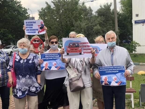 Светлана Разворотнева: Считаю, что пенсионеры не должны платить за паркинг. Фото: Екатерина Бибикова