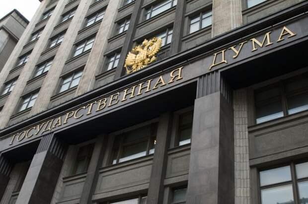 В Госдуме отреагировали на заявление о планах НАТО поставить оружие Украине