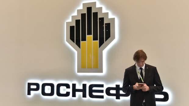 Программа энергосбережения позволила «Роснефти» существенно сэкономить