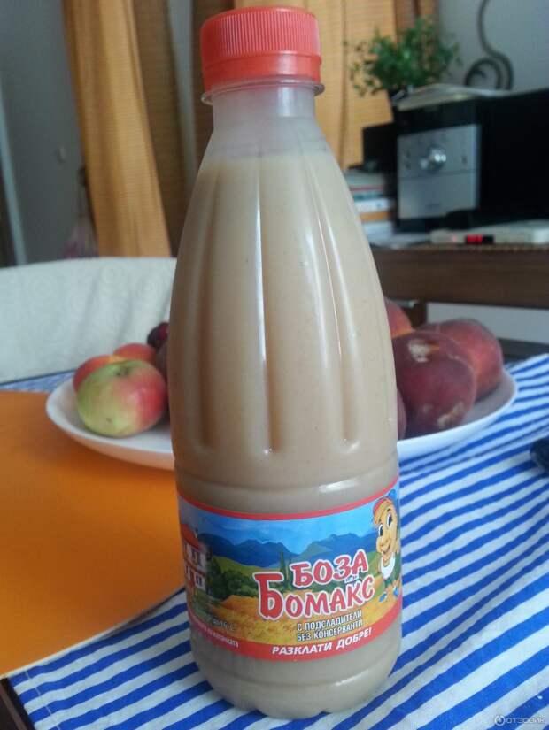 Про секс, женскую грудь и загадочный болгарский напиток Боза