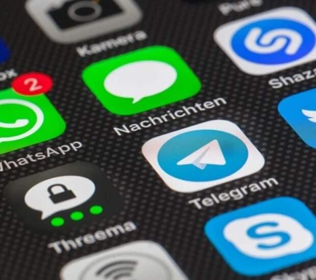 Роскомнадзор потребовал от Telegram блокировать собирающие данные боты