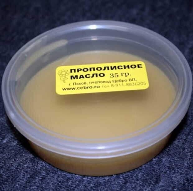 Бутерброд с прополисным маслом и луковый чай защитят вас от простуд и гриппа!