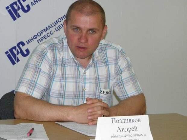 Крымский депутат осужден за покушение на мошенничество