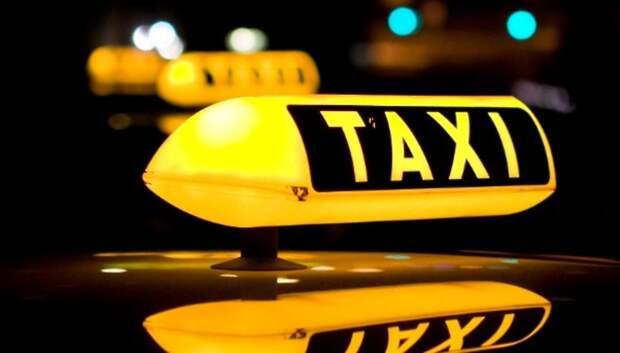 Сервис «Яндекс.Такси» вложил 249 млн рублей в развитие сегмента поездок с детьми