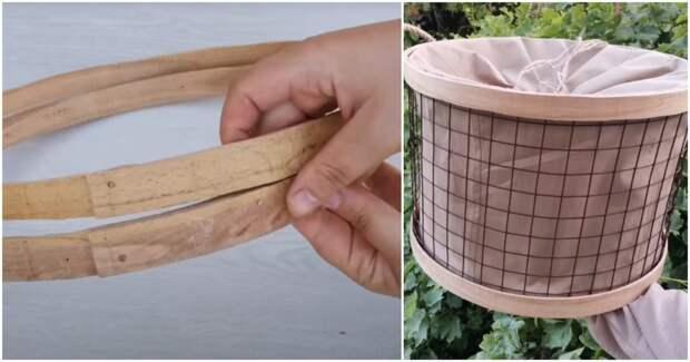 Попробуйте соединить садовую сетку и старое сито. Стильная вещица вам обеспечена