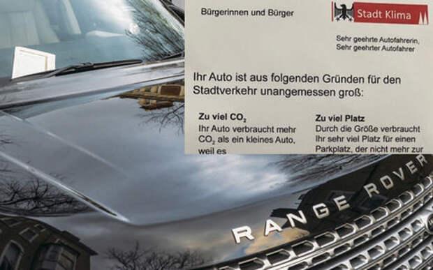 «Ваш автомобиль слишком большой» — владельцев внедорожников ругают на людях