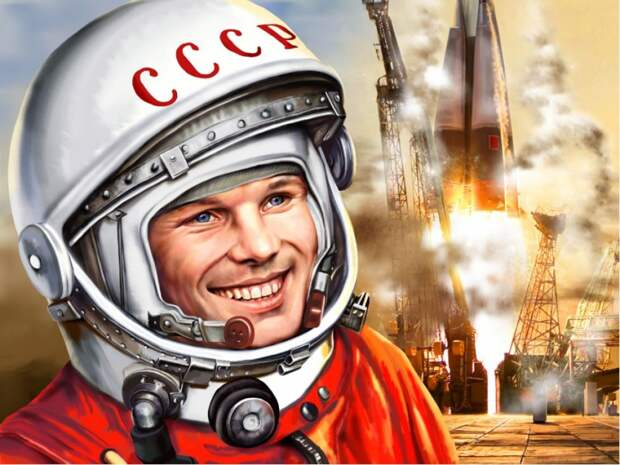 Со дня рождения Юрия Гагарина исполнилось 85 лет