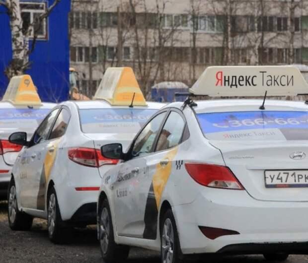 "Мужчина облил себя бензином у московского офиса ""Яндекс.Такси"""