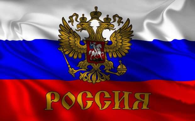 """И после такой информации РОССИЯ - """"страна-агрессор""""???"""