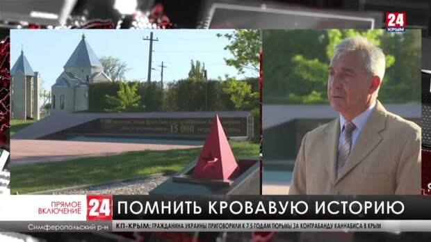 На территории мемориального комплекса «Концлагерь «Красный» проходит памятная акция