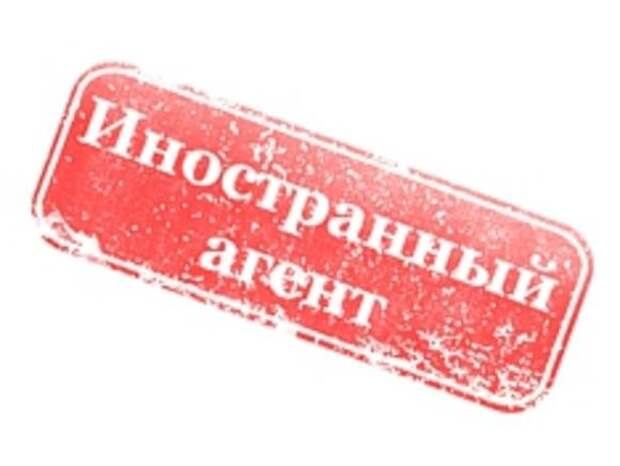 СМИ накажут за отказ промаркировать публикации иноагентов