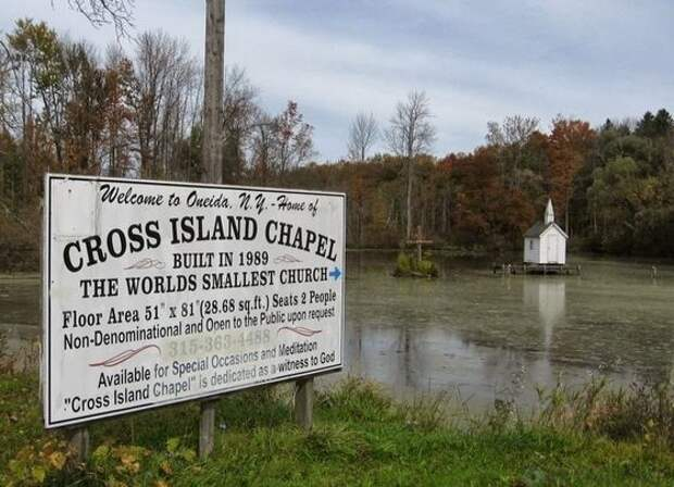 Часовня Кросс-айленд одна из самых маленьких церквей в мире
