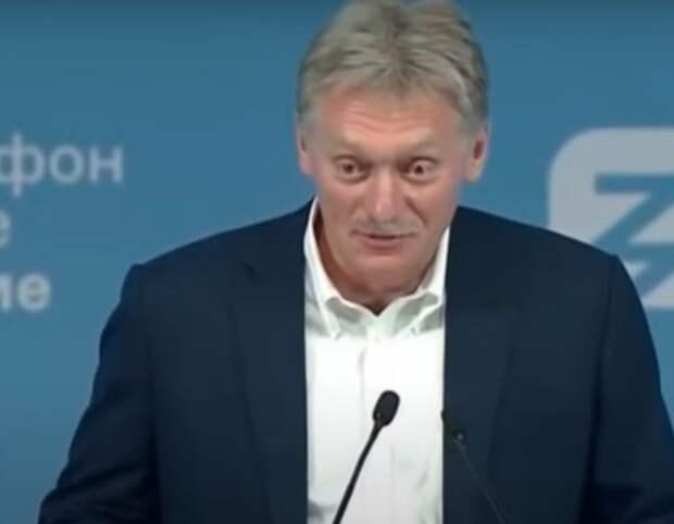 """Песков прокомментировал ситуацию с приостановкой мероприятий """"Петербургского диалога"""""""