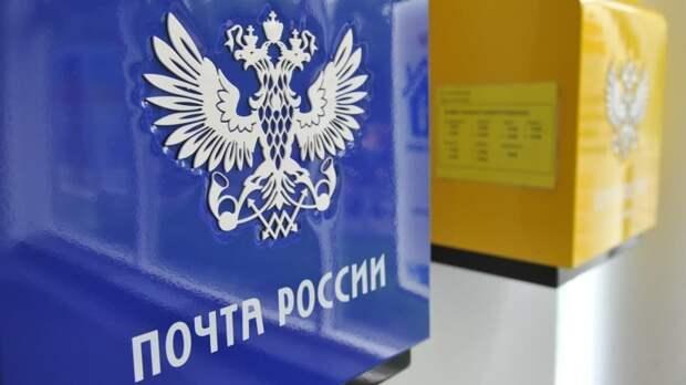 """""""Почта России"""" будет доставлять вино при его покупке через онлайн-магазин"""