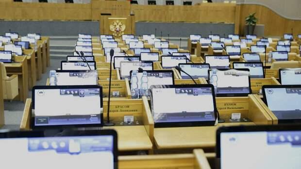 Марченко согласен с предложением запретить в Конституции деятельность антироссийских партий