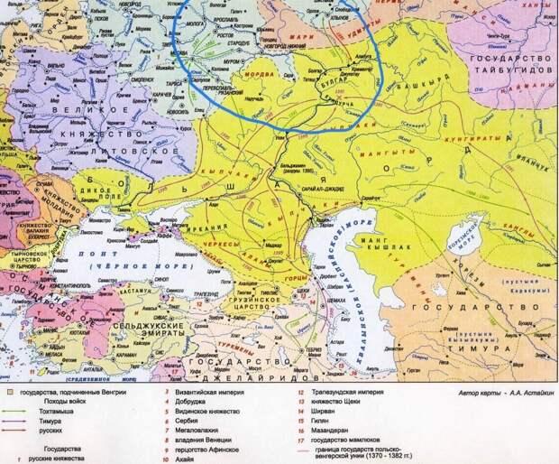 Войны Золотой Орды конца XIV века. (район нашей повести синим)