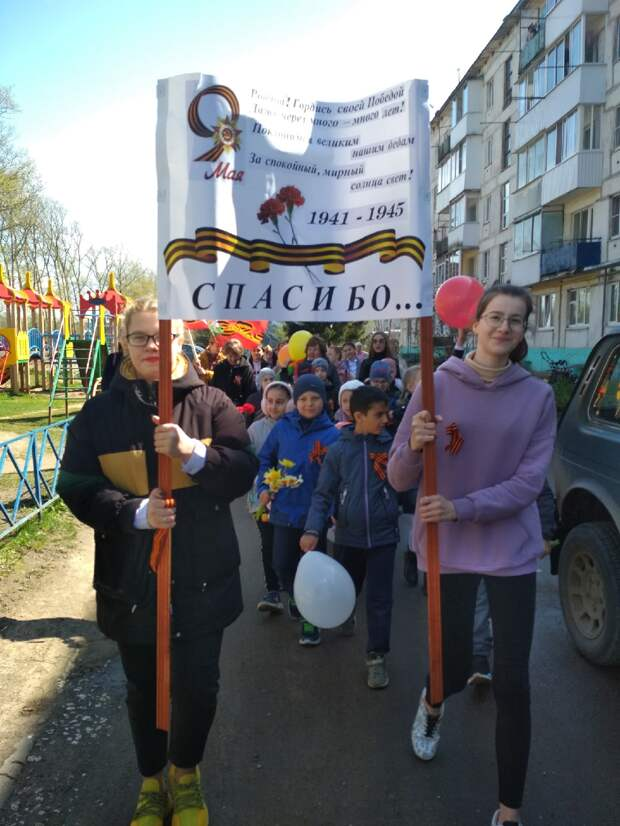 Георгиевская ленточка «дошла» до Ржевского района