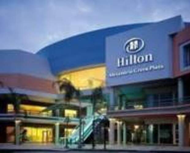 Hilton отмечает 100-летний юбилей