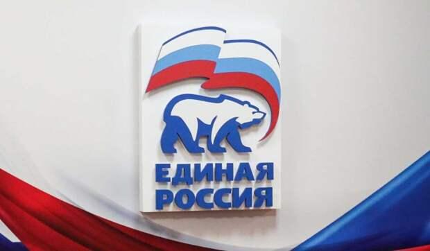 """Послание президента станет основой предвыборной программы """"ЕР"""""""