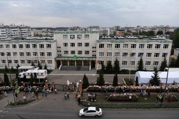 Ученики казанской гимназии №175 могут досрочно закончить учёбу