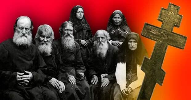 4 факта о том, как сектанты боролись с православными