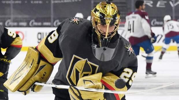НХЛ приняла решение вручать награды победителям полуфиналов Кубка Стэнли