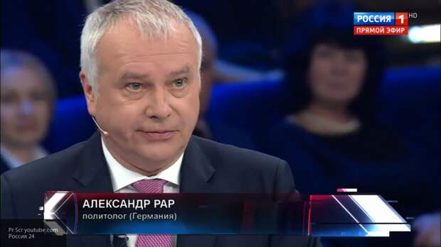 """Политолог Рар рассказал, зачем Запад пытается """"колонизировать"""" страны бывшего СССР"""