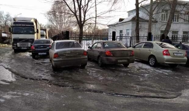 Родители школьников пожаловались на Оренбургский локомотиворемонтный завод