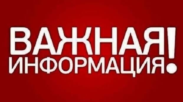 В ДНР будет проведено контрольное оповещение с явкой граждан, пребывающих в запасе
