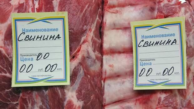 Жителям России пообещали доступные продукты. Народ приуныл: Значит, всё подорожает раза в два