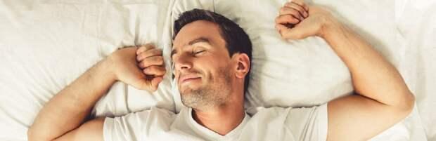 Длительный сон назвали признаком болезни