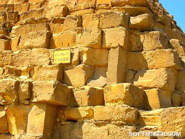 Любопытные факты о египетских пирамидах