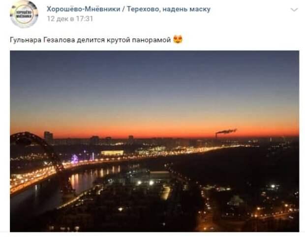 Фото дня: ночная панорама в Хорошёво-Мнёвниках