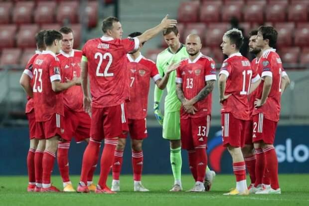 Сборная России прибыла в Копенгаген для участия в матче Евро-2020 с Данией