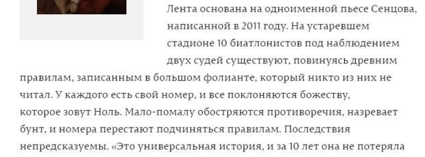 Террорист Сенцов собрался в Грузию для участия в очередном антироссийском шабаше