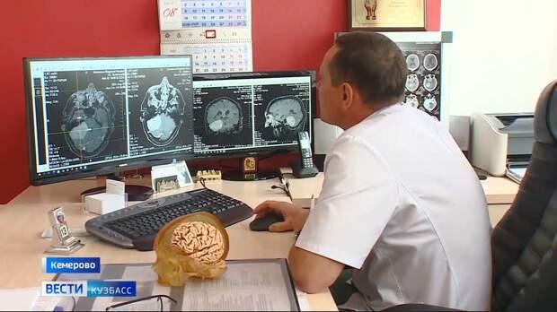 Кемеровские нейрохирурги прооперировали пациента с опухолью головного мозга