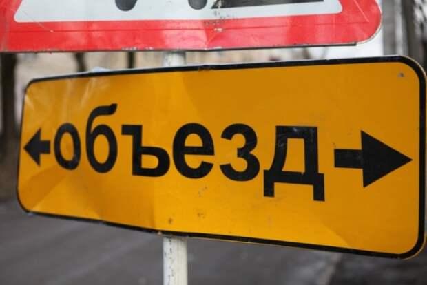 В Севастополе ограничат движение транспорта (АДРЕСА)
