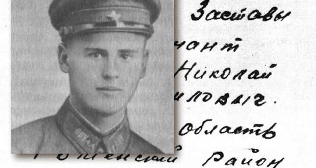 Последние слова пограничника Записка младшего лейтенанта датирована 22 июня 1941 года