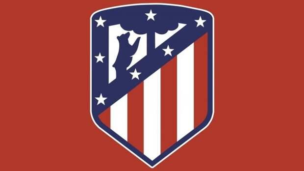 «Интер» и «Атлетико» объявили о выходе из Суперлиги