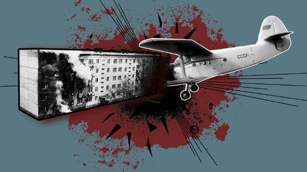 Как советские «камикадзе» врезались в жилые дома на самолетах