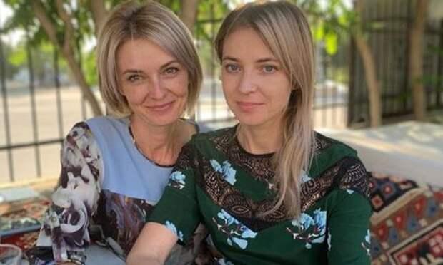 Родная сестра Поклонской стала большим начальником в Крыму