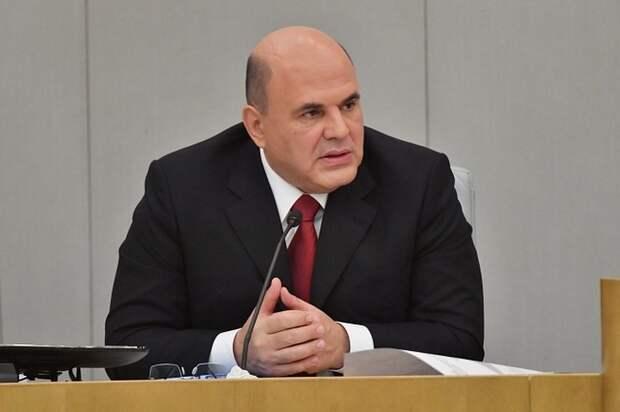 Мишустин рассказал о перспективах интеграции России и Белоруссии