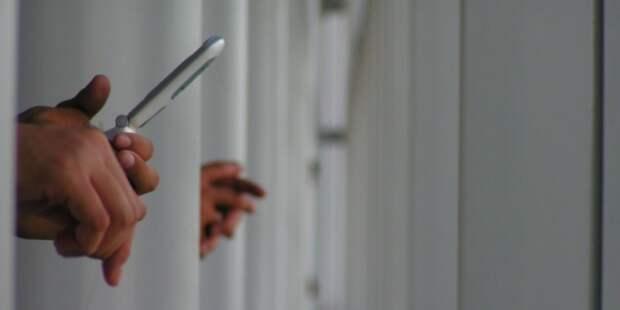 Госдума «запретила» сотовую связь в тюрьмах