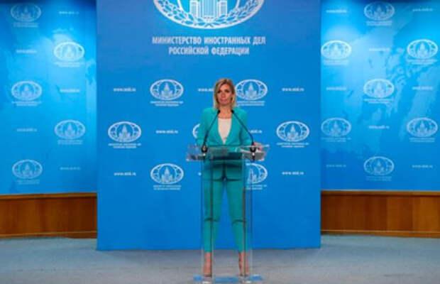 Захарова ответила на угрозу МИД Украины «испортить жизнь» Поклонской шуткой